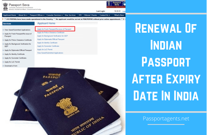 Renewal of Indian Passport After Expiry Date In India – Know the Steps